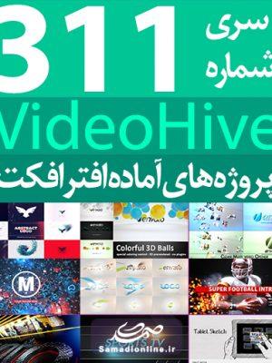 videohive-pack-311.jpg