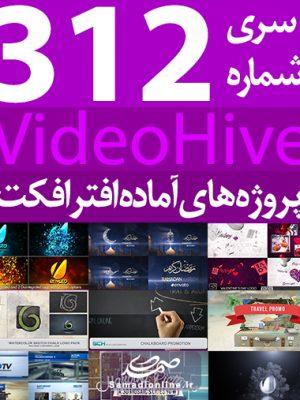 videohive-pack-312.jpg