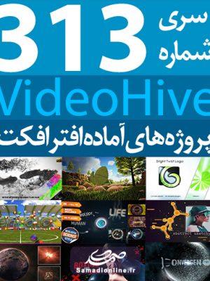videohive-pack-313.jpg