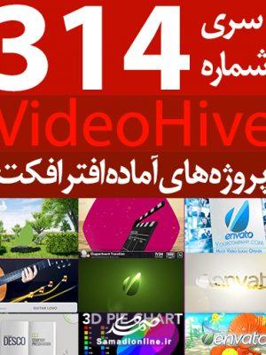 videohive-pack-314.jpg