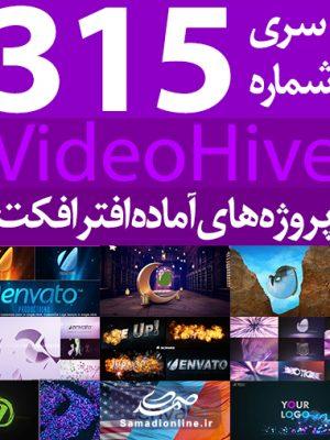 videohive-pack-315.jpg
