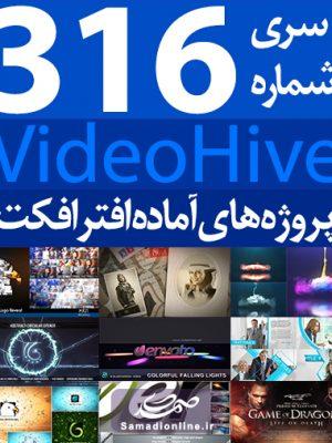 videohive-pack-316.jpg