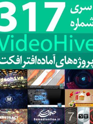 videohive-pack-317.jpg