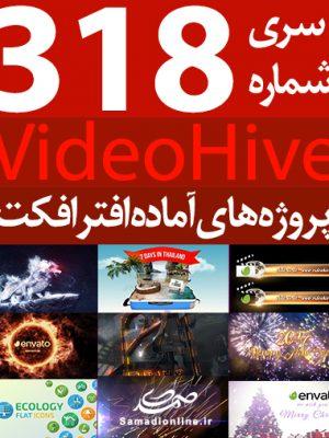 videohive-pack-318.jpg