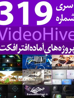 videohive-pack-319