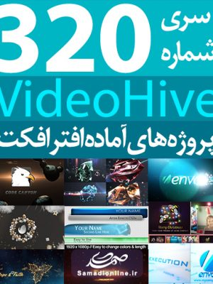 videohive-pack-320