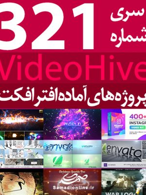 videohive-pack-321