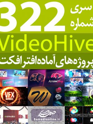 videohive-pack-322