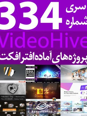 videohive-pack-334