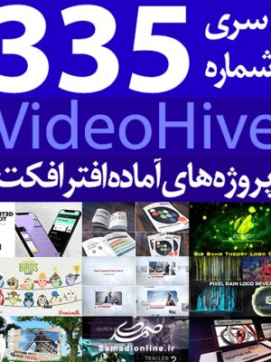 videohive-pack-335