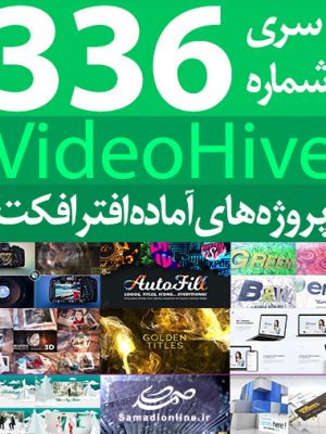 videohive-pack-336