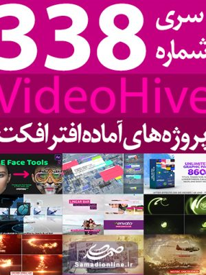 videohive-pack-338