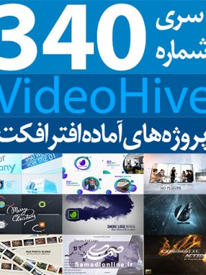 videohive-pack-340