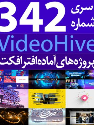 videohive-pack-342