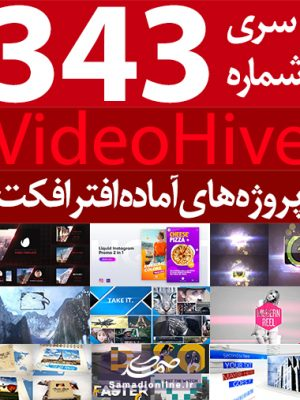 videohive-pack-343