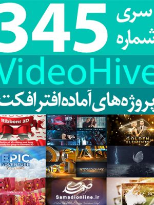 videohive-pack-345