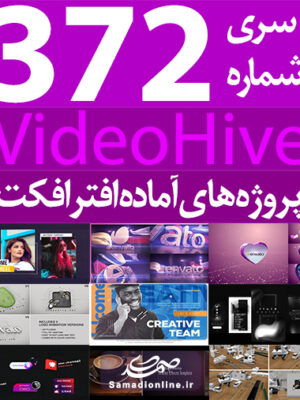 videohive-pack-372