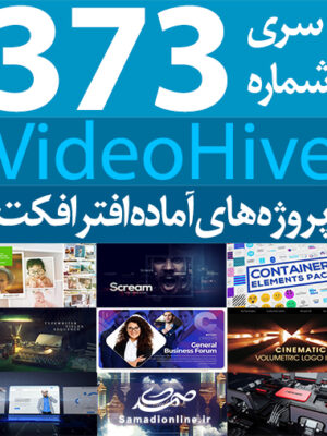 videohive-pack-373