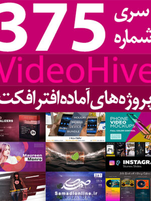 videohive-pack-375