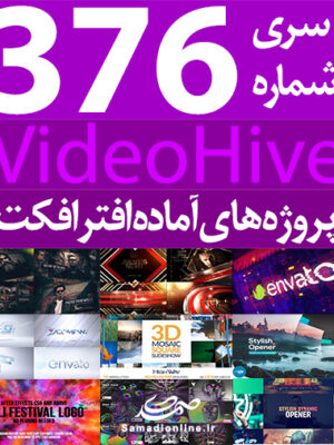 videohive-pack-376