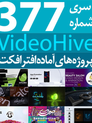 videohive-pack-377