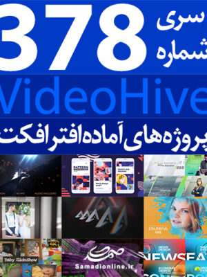 videohive-pack-378