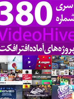 videohive-pack-380