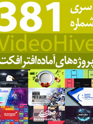 videohive-pack-381