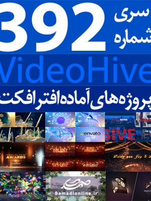 videohive-pack-392