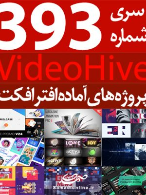 videohive-pack-393