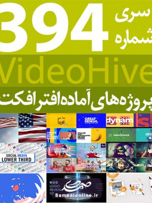 videohive-pack-394