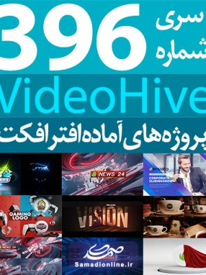 videohive-pack-396
