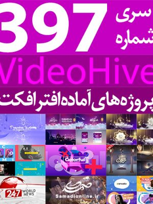 videohive-pack-397