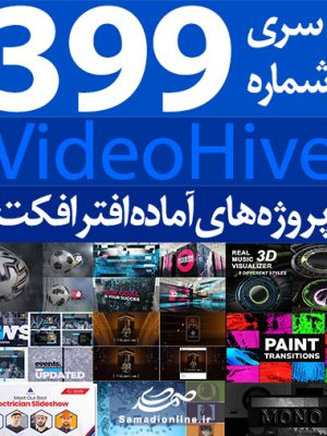 videohive-pack-399