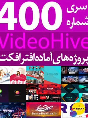 videohive-pack-400