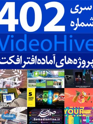 videohive-pack-402