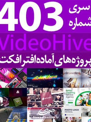 videohive-pack-403